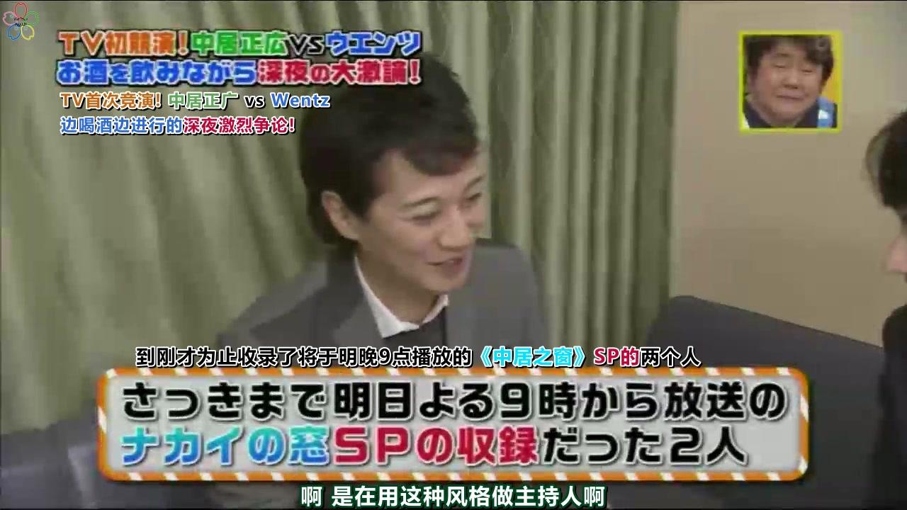 2015.04.07 火曜surprise 中居cut【三只小猪#78】【中居正广45岁生贺】