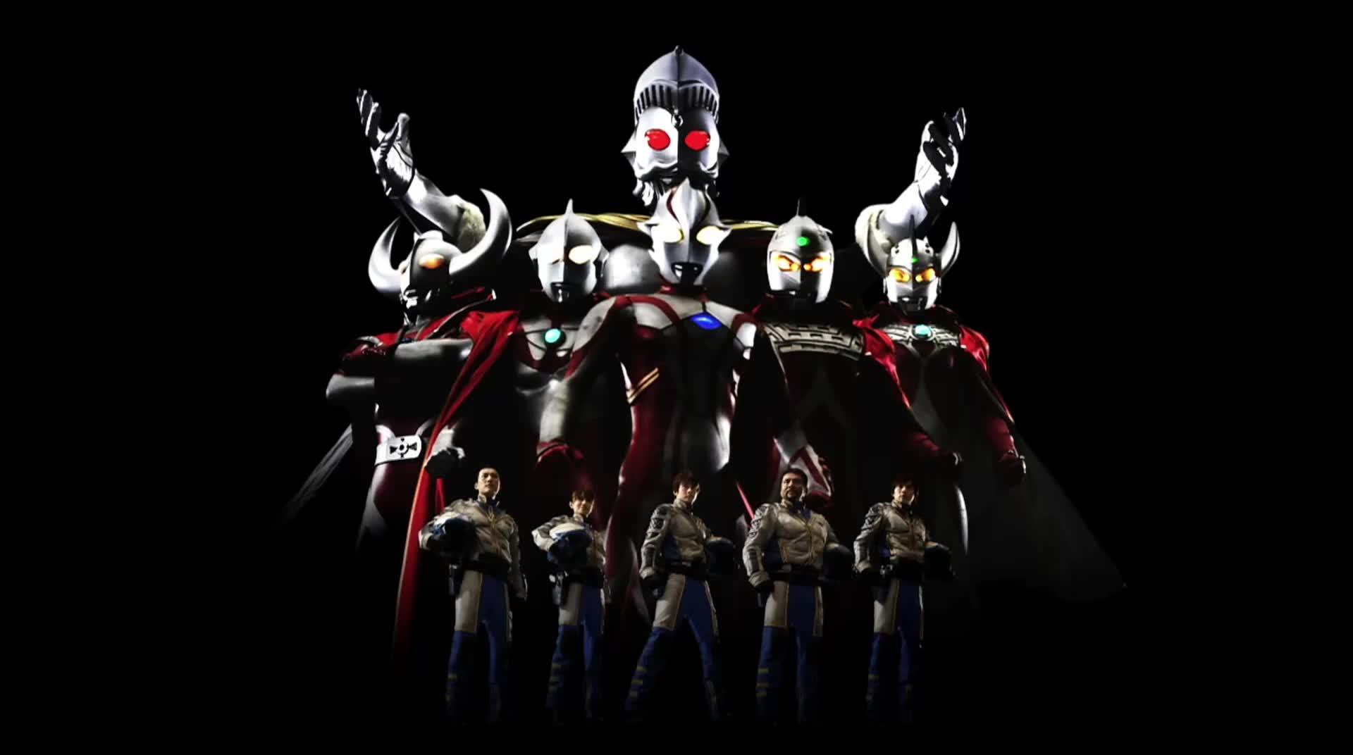 Ultraman 13 Details