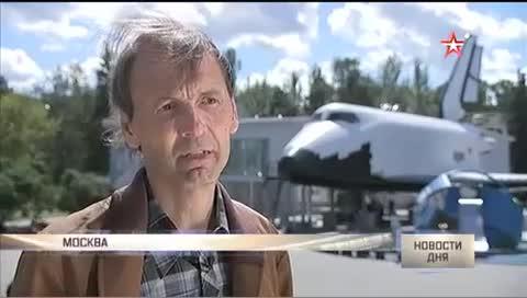 庆祝苏联航天飞机设计师90岁生日 航天飞机 质子号发射