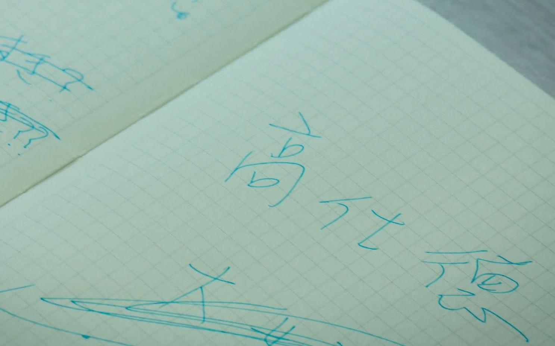 【永远的第一名】第五集–剧情解说向(中)