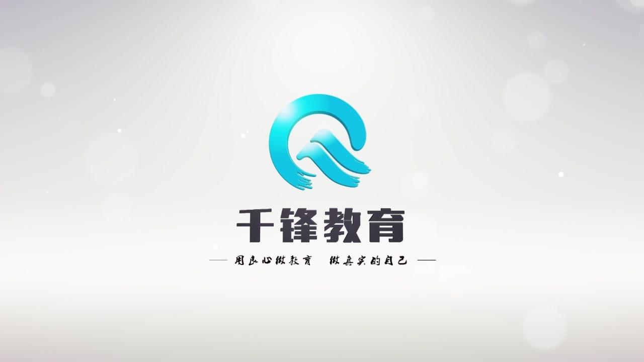 千锋教育php高级课程:高级实战视频教程
