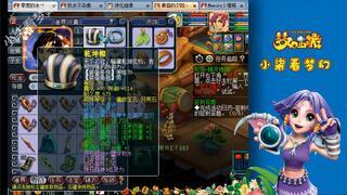 《梦幻西游》:直播取号,一个从39天猴组升级而来的无级别账号(视频)