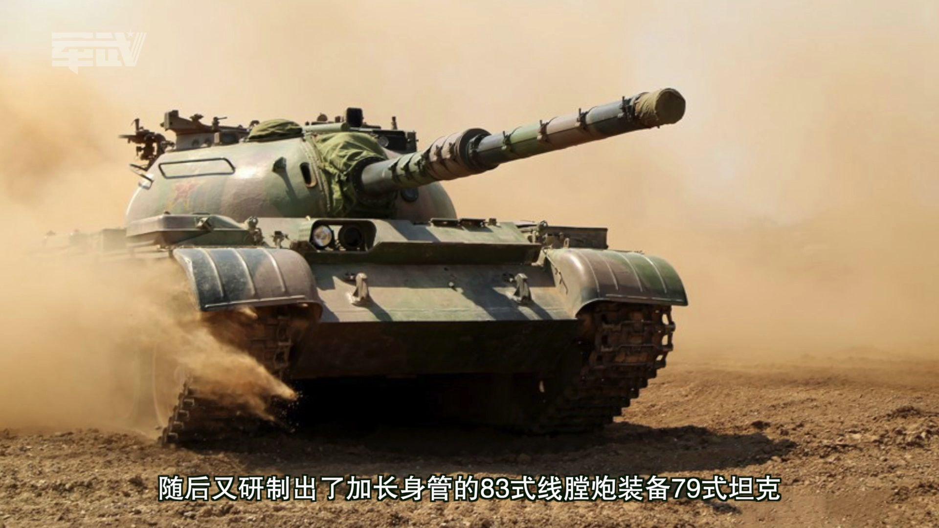 2公里外击穿印度T-90坦克,中国15式坦克的主炮威力有多恐怖?