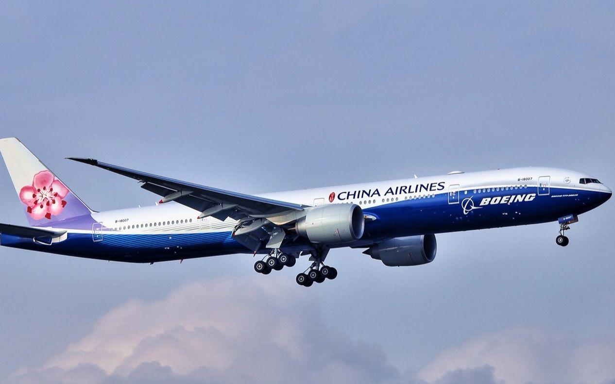 日本航空起飞波音777-日本航空起飞