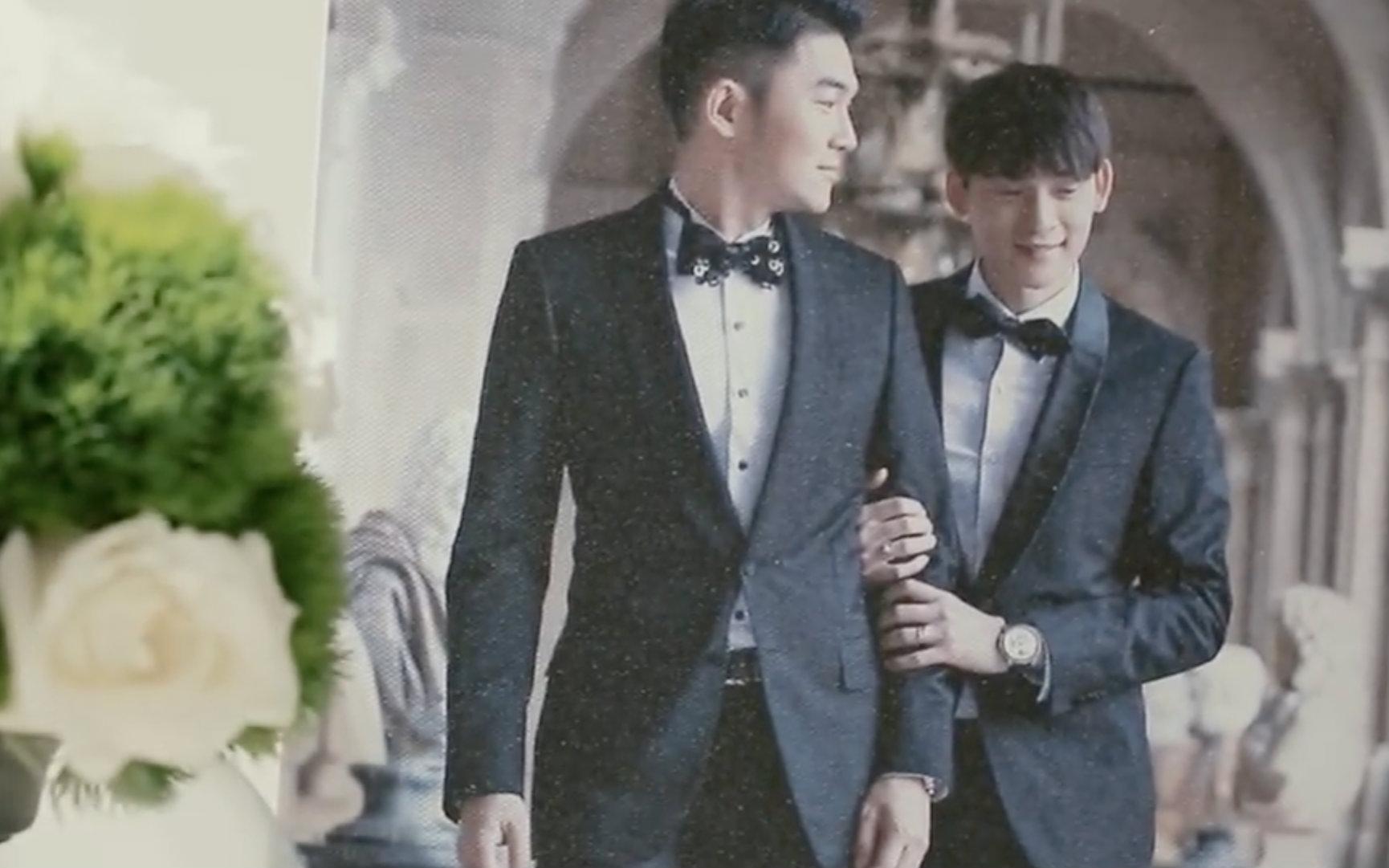 【因为爱情】平凡的幸福:一对台港同志cp的感人婚礼