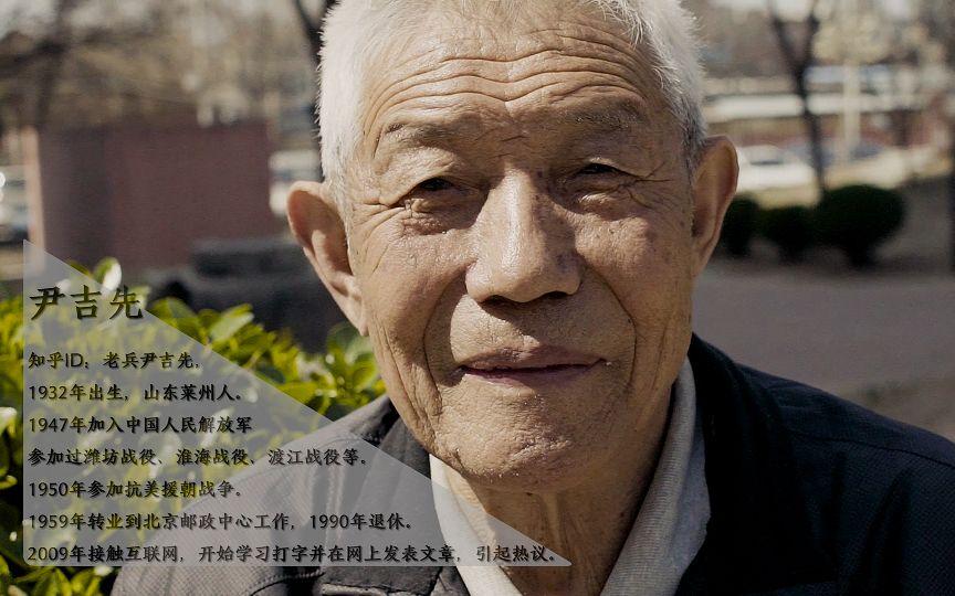 梦见已故的爷爷去世,我哭得很伤心