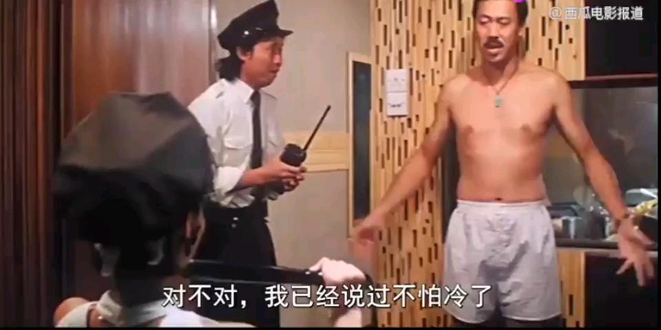 俾鬼捉:傻保安来找保安队长,谁知坏了队长的好事