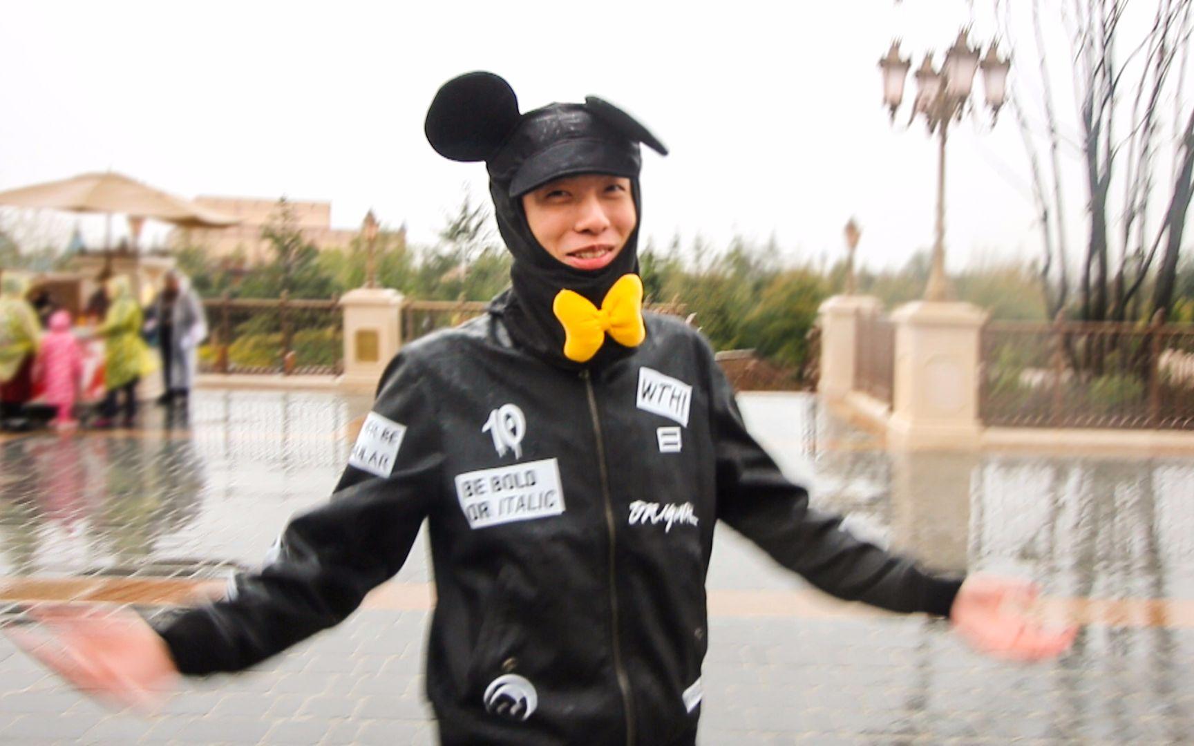 在迪士尼被围观(Vlog)