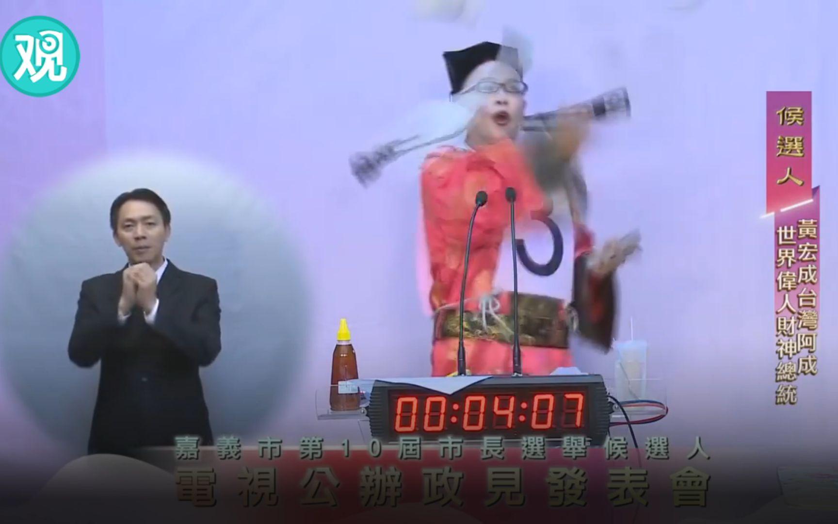 """台湾娱乐节目""""第二弹""""来了……"""