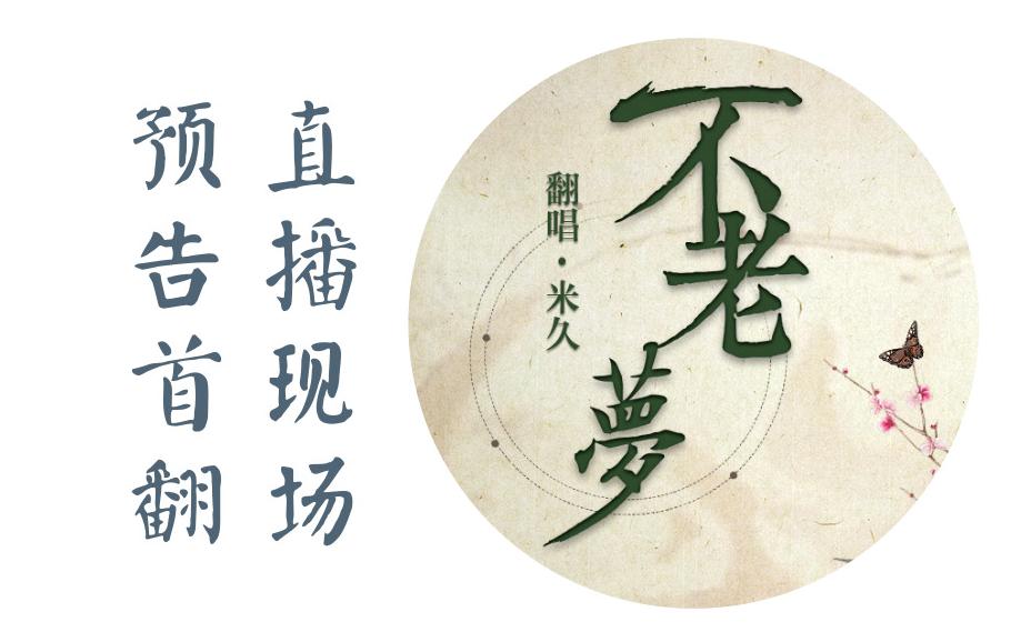 【米久kun】2018-11-15直播录像 2P_哔哩哔哩 (゜-゜)つロ 干杯~-bilibili