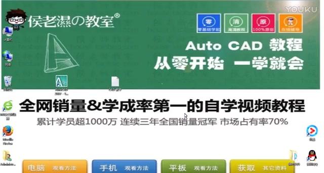 中望cad培训教程1 机械CAD http://www.zwcad.com/product/mech.html