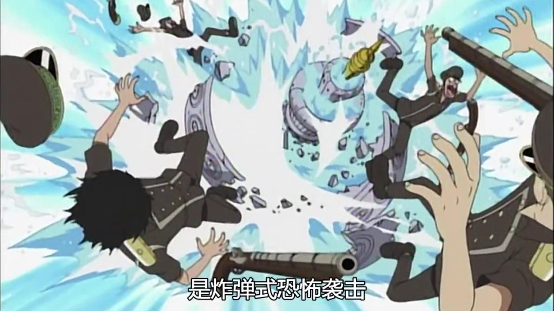 《草帽海贼团》——海贼王全集混剪 超燃动漫群像剪辑 路飞的航海士精神
