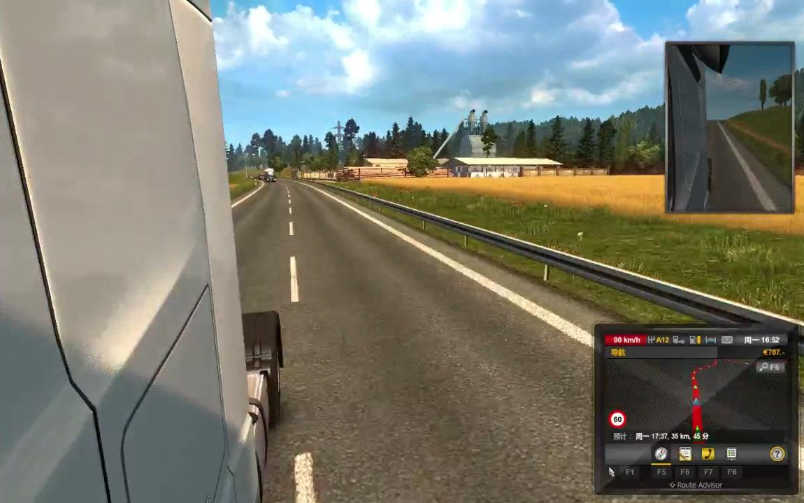 当你玩欧卡2挑战在高速上倒车开会怎么样?