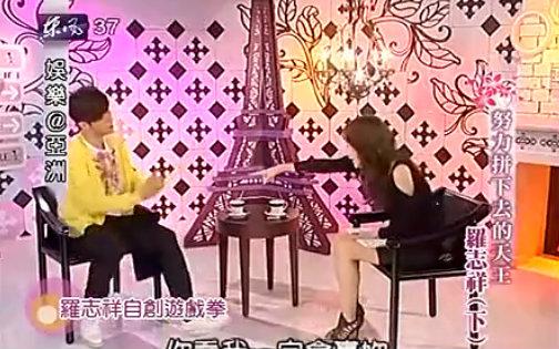 【罗志祥】【侯佩岑】娱乐@亚洲-20110312 努力拼下去的天王(下)