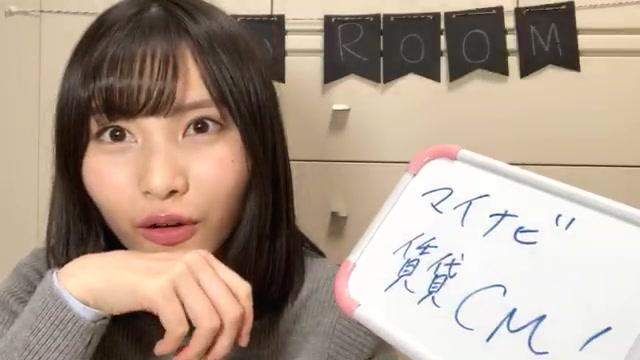 福岡 聖菜(AKB48 チームB) (2018年01月13日21時00分24秒) SHOWROOM