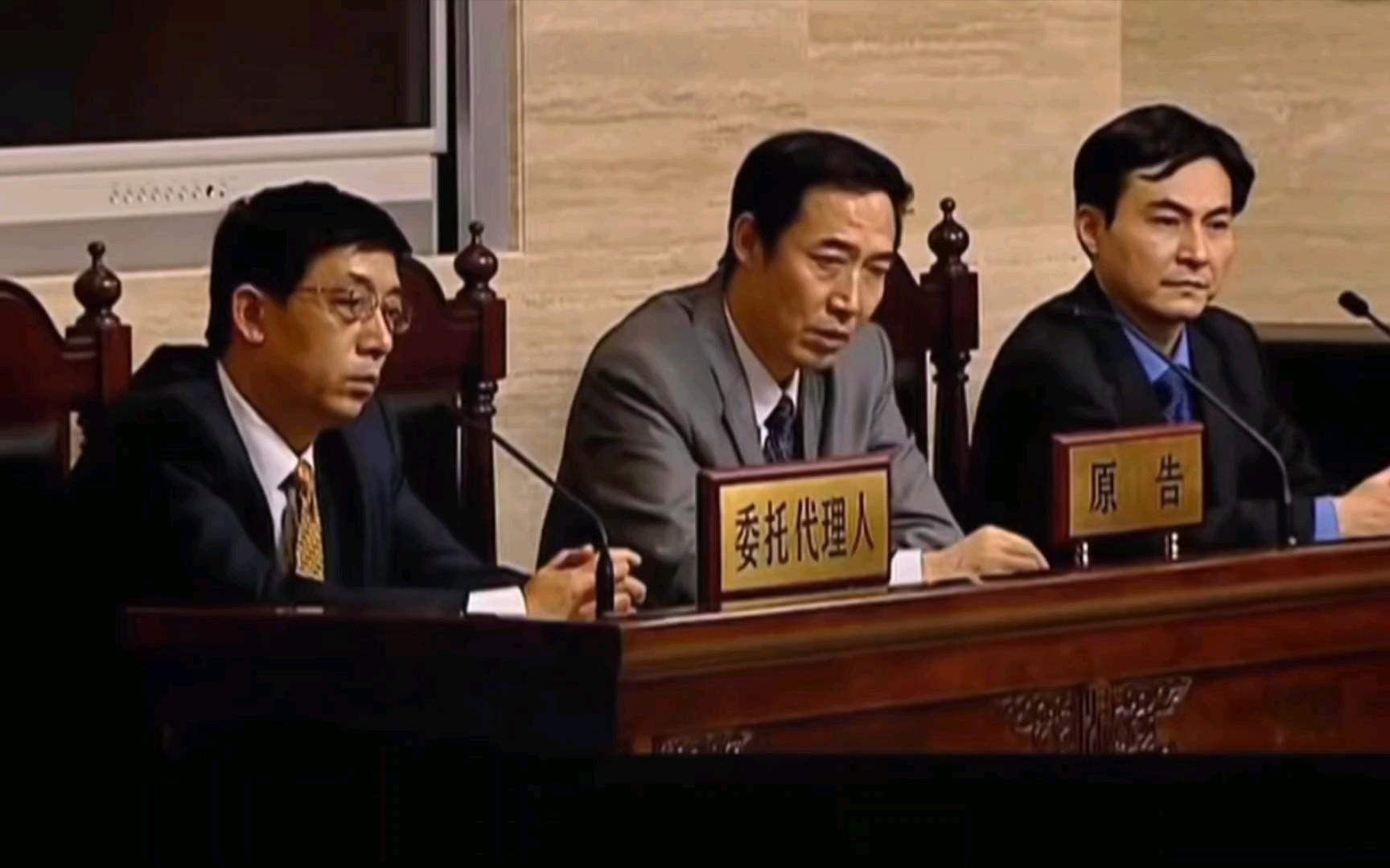 《天道》法院开庭 中国音响界第一例反不正当竞争案(中)