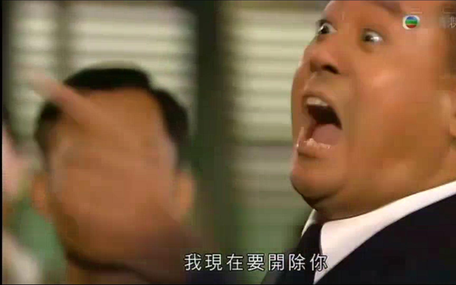梁非凡_【高清原版】吃屎吧,梁非凡 / 吔屎啦,梁非凡