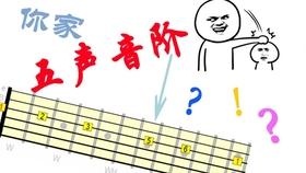 33板的曲谱