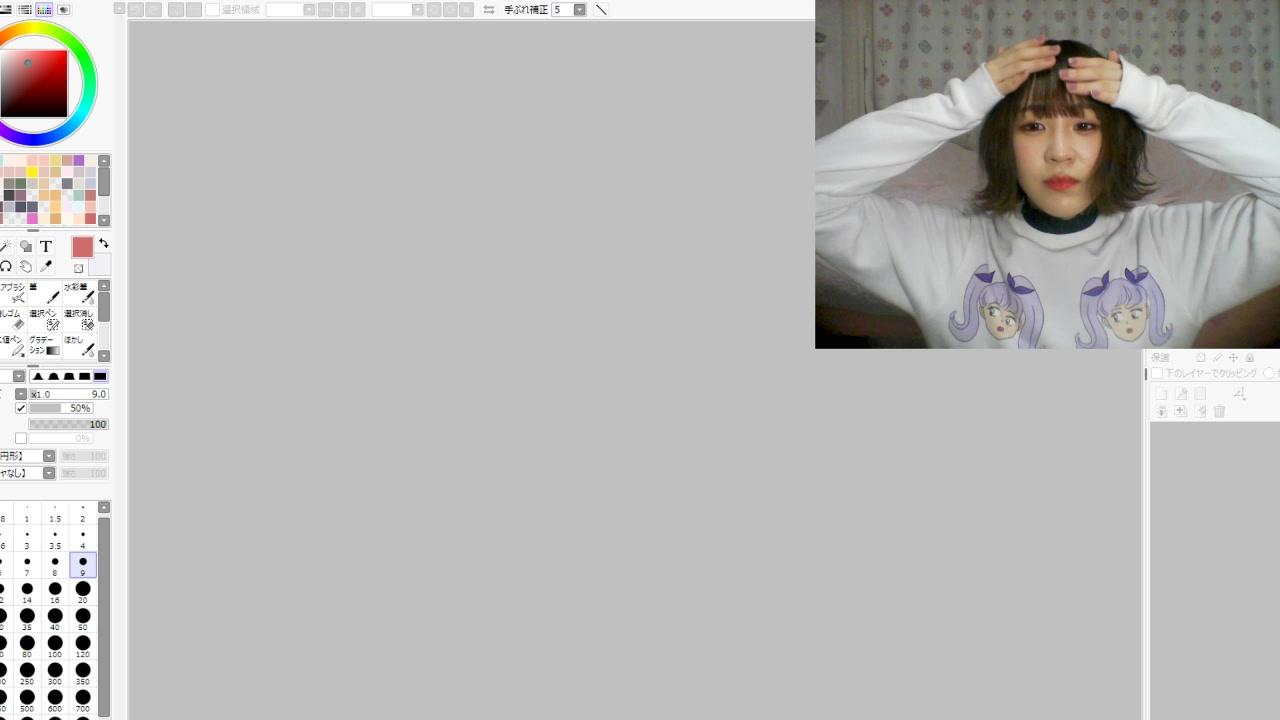 三田 麻央(NMB48 チームN) (2018年01月12日23時00分31秒) SHOWROOM