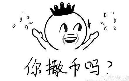 【兔爵】下雨天考试挂科版填词【表情PV试搞笑图片完的考放松图片