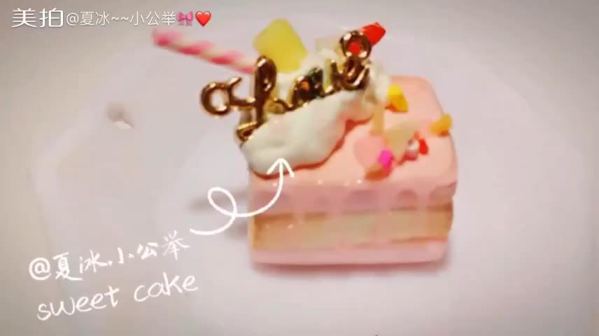 【黏土】草莓双层糕