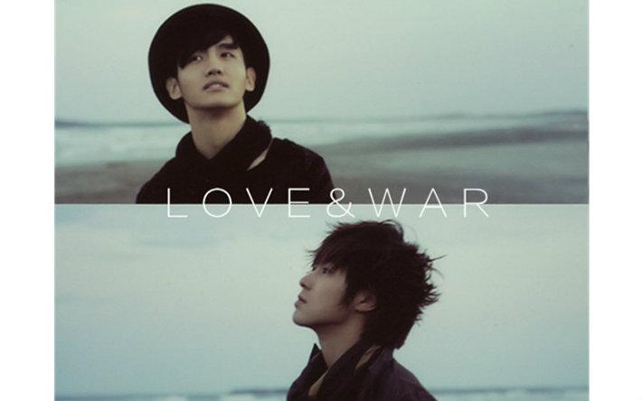 爱与战争2008