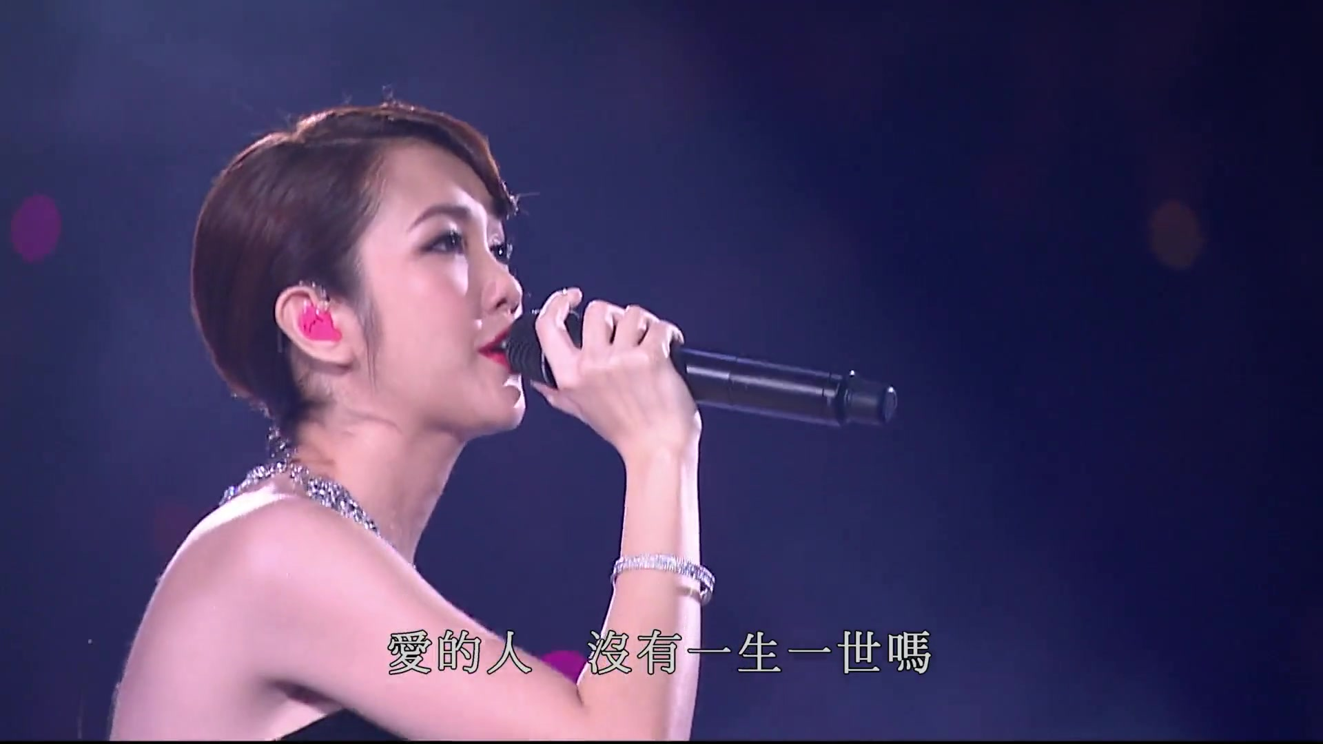 谢安琪 - 喜帖街【LIVE精选】