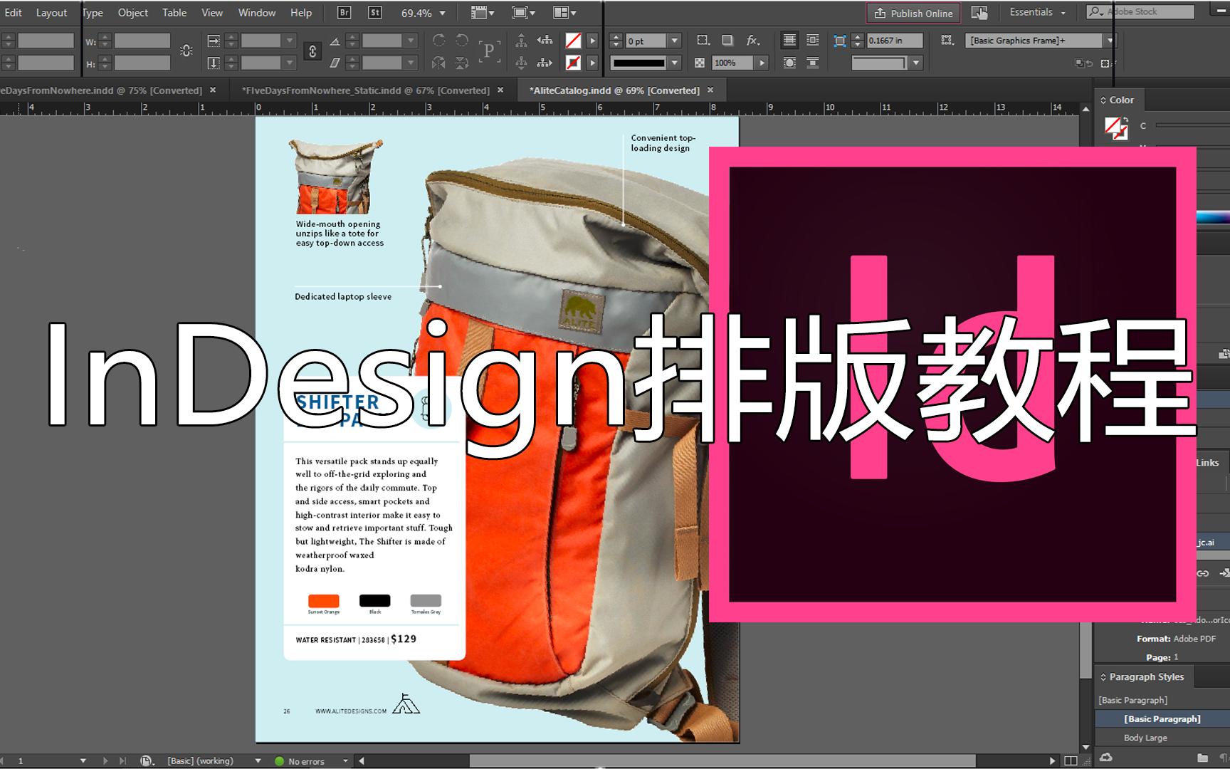 【indesign教程】indesign版式设计基础-第一套-有贴心字幕哦图片