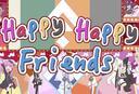 ハッピー・ハッピー・フレンズ(Happy Happy Friends)【乙女音×夢乃栞×古守血遊×鈴宮鈴×有栖Mana】