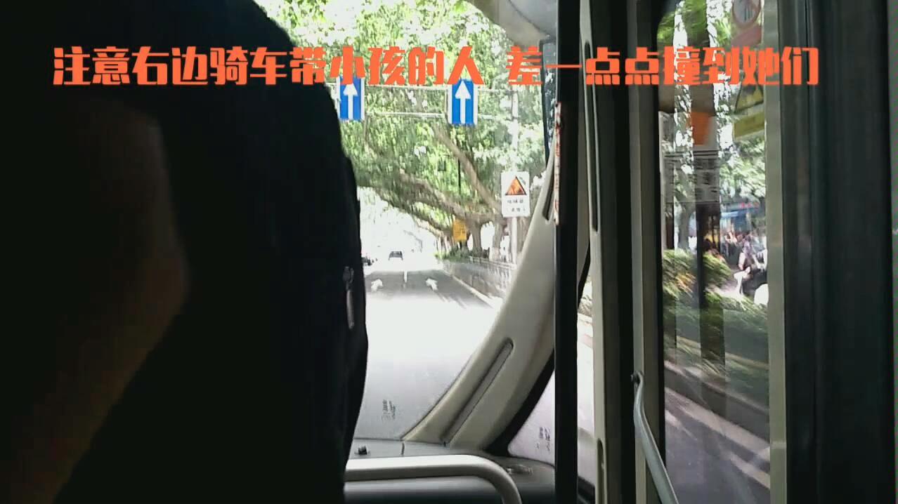 〖南京江南公交〗33路全程pov 部分花絮 差一点 撞到骑车的母女