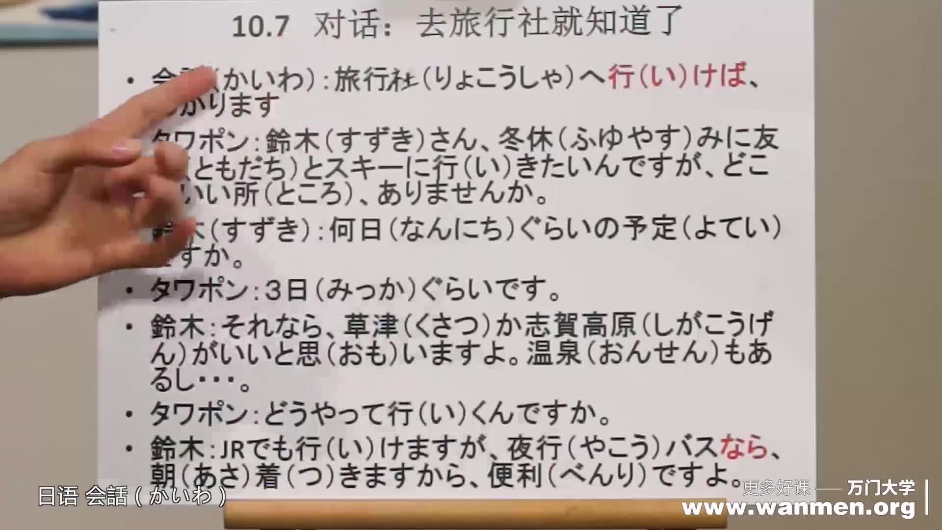 下面这段日语怎么翻译成中文?