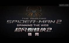 [Marvelators][Mission 15]超凡蜘蛛侠2幕后花絮双语字幕