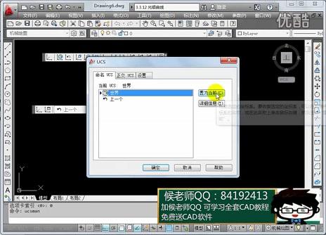 中望cad教程视频 中望cad2007教程 中望cad价格_标清机械CAD http://www.zwcad.com/product/mech.html