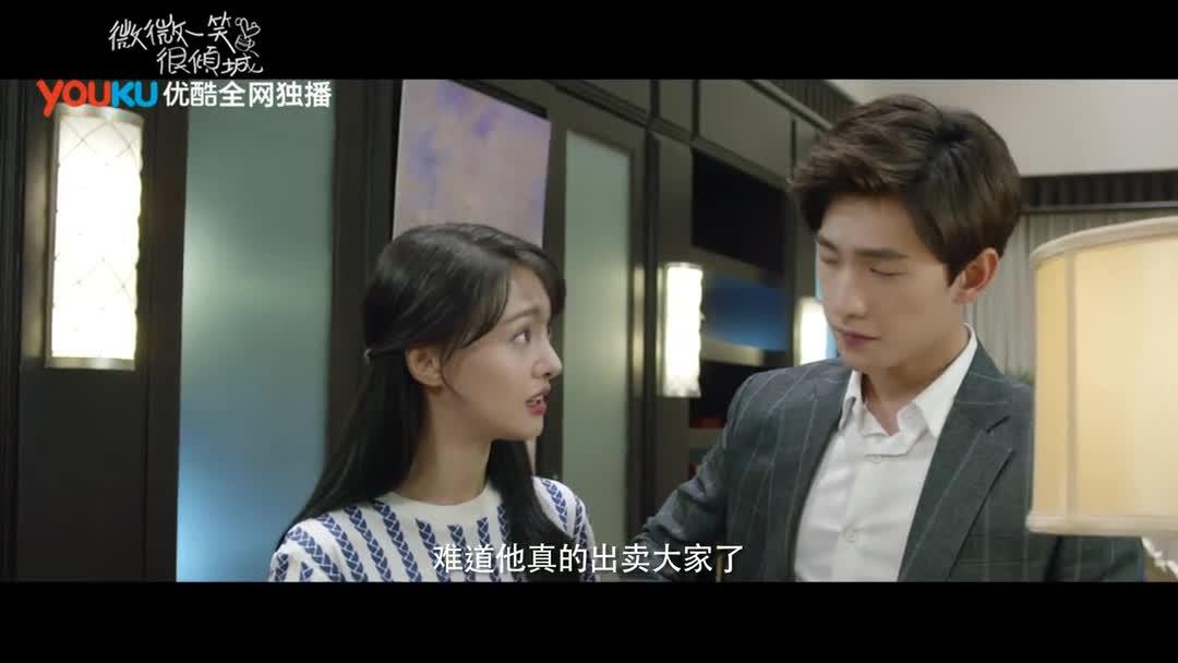 杨洋肖奈郑爽贝微微微微一笑很倾城8.22优酷全网