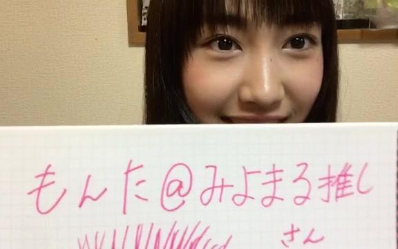 野村 実代(SKE48 チームS) (2018年01月18日18時33分33秒) SHOWROOM