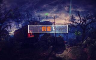 【COD僵尸模式剧情探究】【ZM Story Discovery BO3】前章P4-