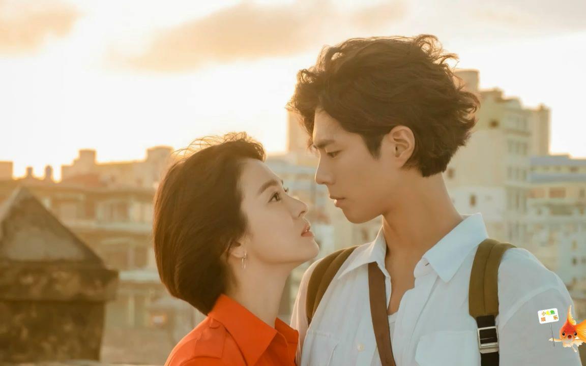 宋慧乔朴宝剑的新剧《男朋友》更新8集就停播了!原因曝光图片