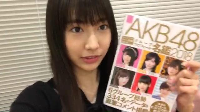 野村 実代(SKE48 チームS) (2018年01月15日19時16分43秒) SHOWROOM