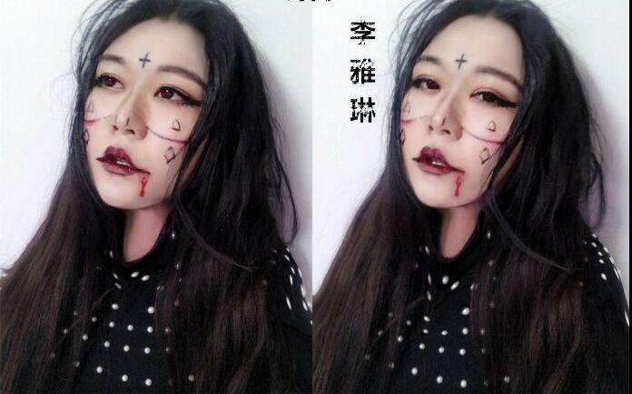 【t.s】万圣节恐怖妆面教程—雅琳图片