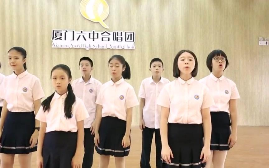 青花瓷厦门六中合唱团,贼好听,最喜欢右边那个短头发的小女孩?图片