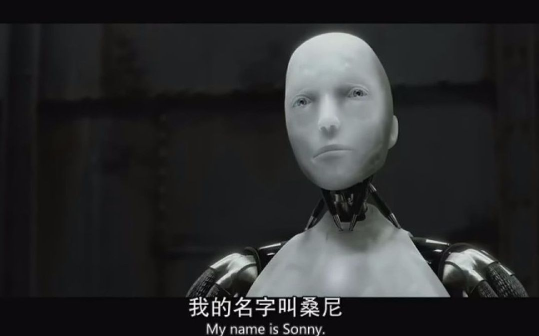 My_Name_Is_Sonny_《I_Robot》片段.mp4
