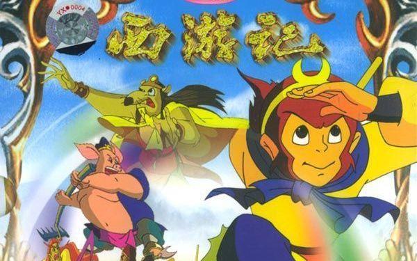 西游记动画版片尾曲好像有一个版本是白龙马 蹄朝东 跟着唐三藏去跑图片
