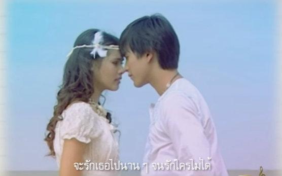泰国歌曲 oat pramote-亲爱的 (爱与罚ost)