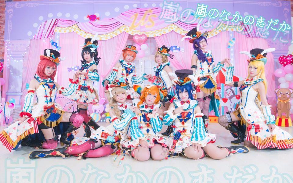 【原创编舞】【LOVE LIVE!】—《正因为是暴风雨中的爱恋》波利花菜园八周年生日作!