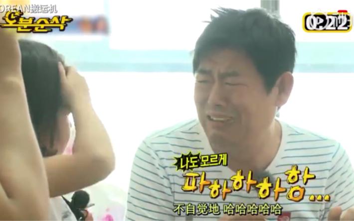 成东日和女儿成彬的5分钟爆笑合集!笑到哭哈哈哈哈哈哈哈