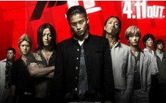 【BD‧1080P】【剧情校园暴力】热血高校1-3 合集【2007-2014】