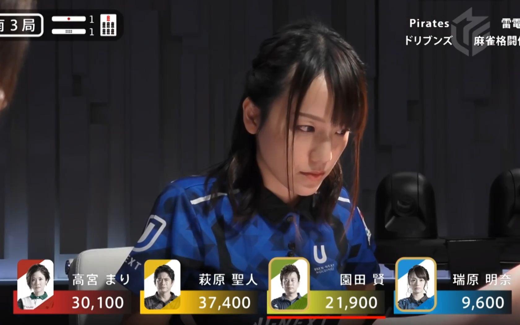明奈 瑞原 最高位戦所属の女流プロ・瑞原明奈プロがめっちゃ可愛い!