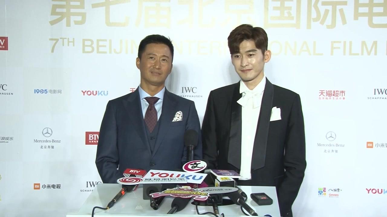 【张翰】北京国际电影节采访