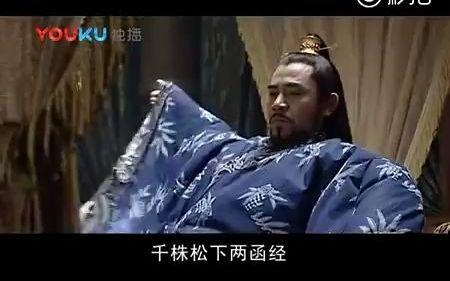 大明王朝1566 嘉靖女神混剪(BGM:裙下之臣)