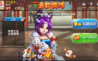 Cocos Creator 棋牌游戏开发指南